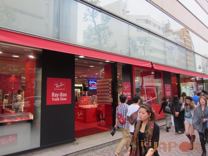 grande boutique ray ban paris